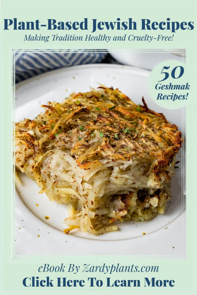 Kugel on a plate with information on Jewish ebook